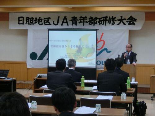 セイコーマート.JPG